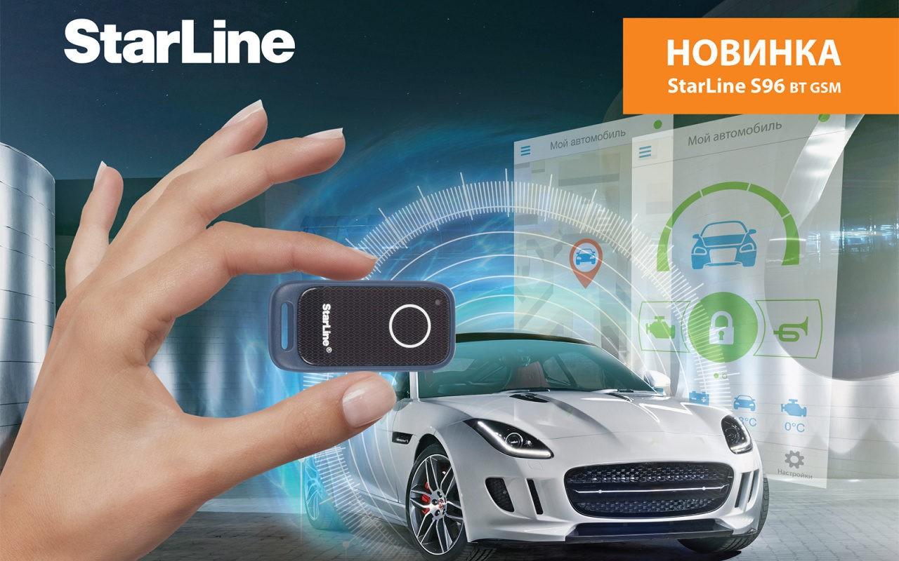 STARLINE S96 BT GSM